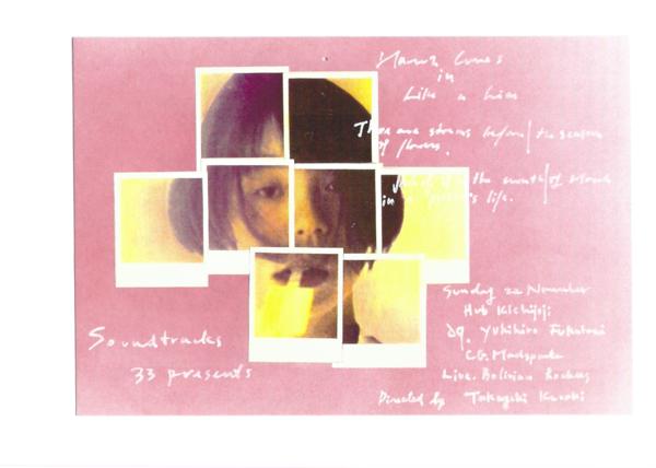 三月のライオン.pngのサムネール画像