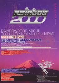 rainbow200.jpegのサムネール画像