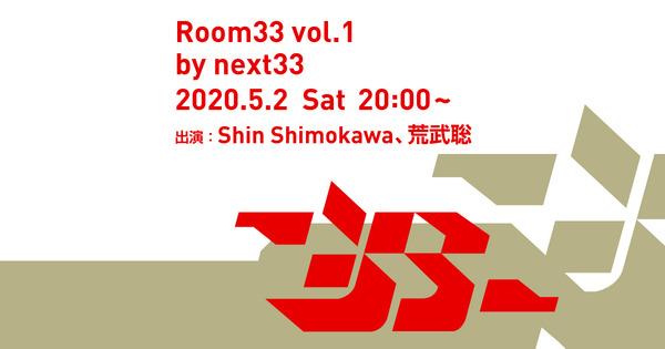 ogp_33_live_3.jpg