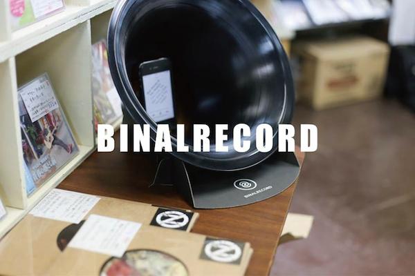 11_binal_image_logo(blog).jpg