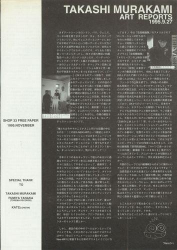 FP1995MURA1.jpg