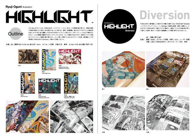 HIGH3.jpg