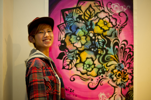 Louise Ono.jpg