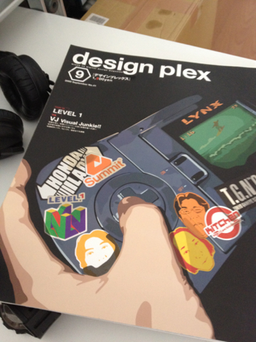 designplex.jpg