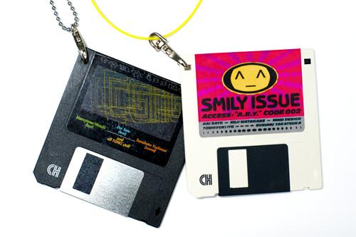 floppy_500px.jpg
