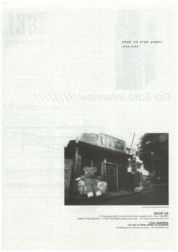 scan-001_500.jpg