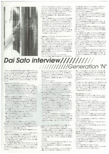 scan-002_500.jpg