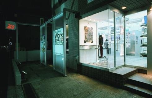 shop33stero2.jpg