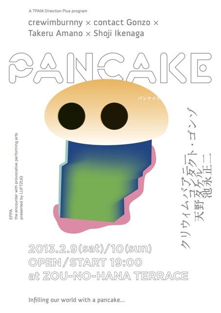 PANCAKE1.jpeg