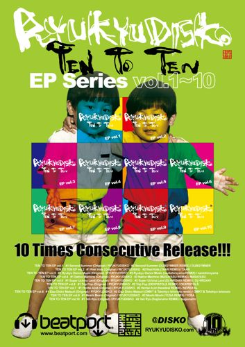 RYUKYUDISKO-TEN-TO-TEN-EP-Web-Flyer500.jpg